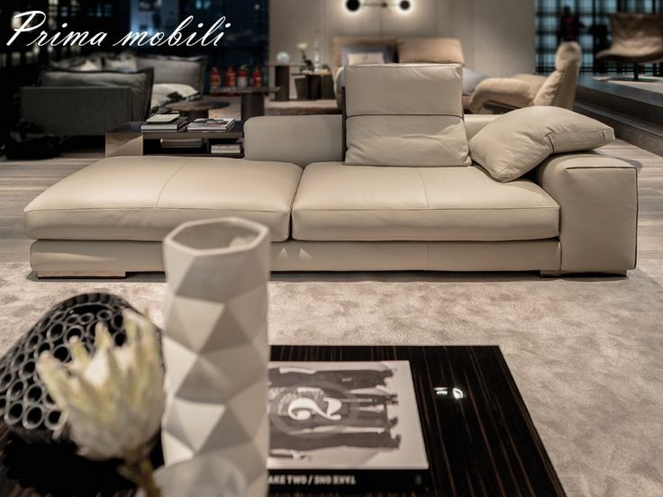 Итальянский диван Atlas Arketipo купить в Москве в Prima mobili