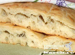 Ormiański chleb matnakash