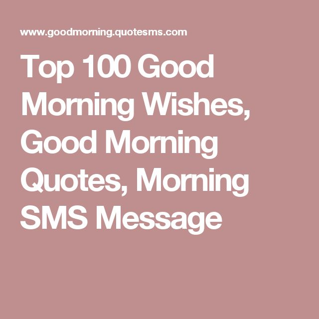 Good Joke Quotes: 25+ Best Ideas About Sms Message On Pinterest