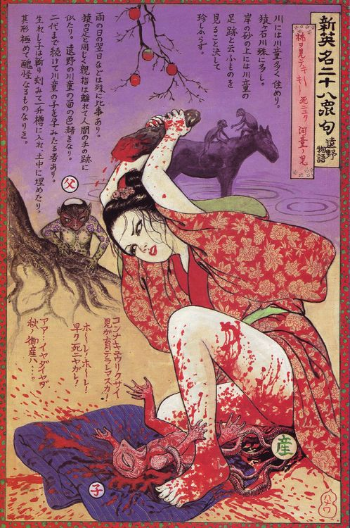 """""""Kappa"""" by Kazuichi Hanawa (花輪和一), from 28 Famous Murders with Verse (1988)."""
