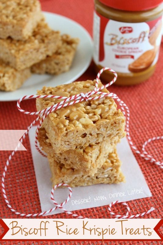 Biscoff Rice Krispie Treats - Chewy krispie treats with the added flavor of Biscoff spread from DessertNowDinnerLater.com #ricekrispies #biscoff