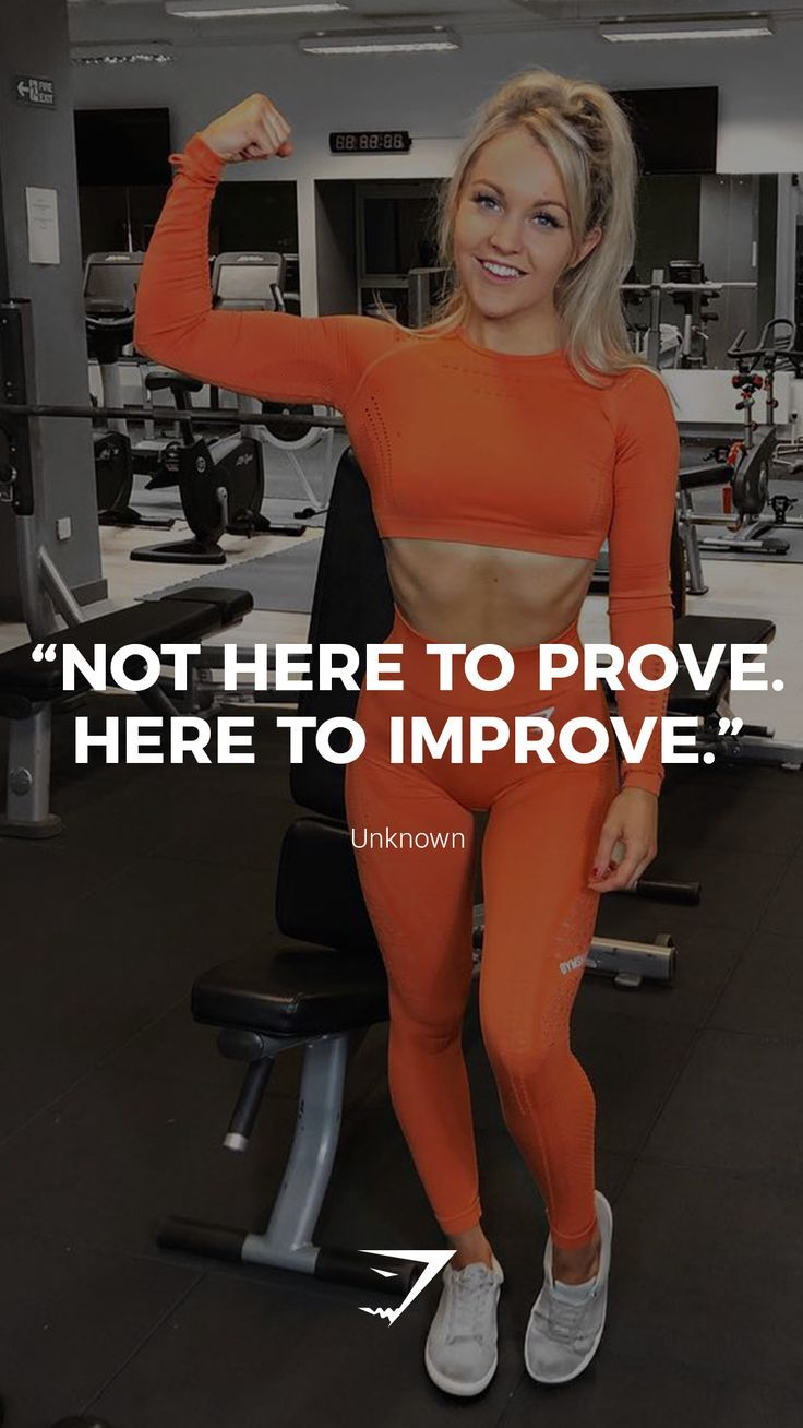 """Not here to prove. Here to improve."" – Unknown. #Gymshark #Quotes #Motivational…"