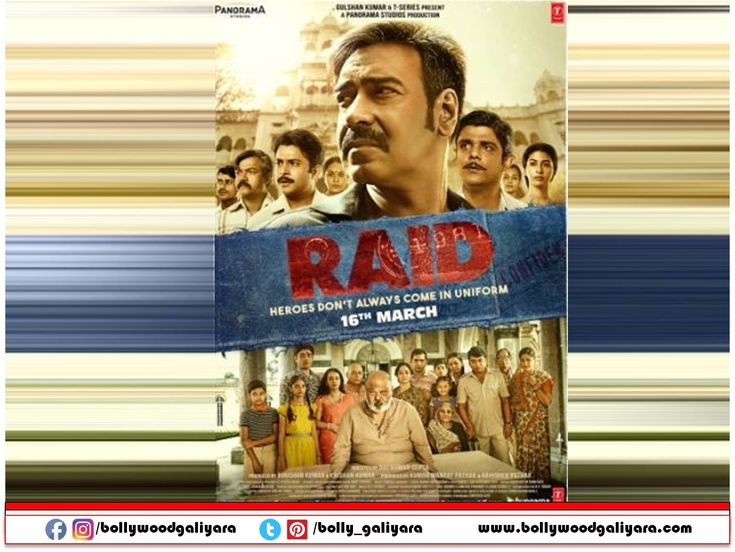 """""""After the mind-blowing trailer, the superstar Ajay Devgn is out with a whole new poster of his upcoming drama movie Raid."""""""
