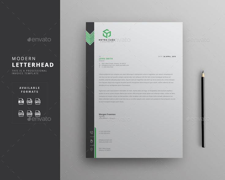 how to make a professional letterhead pchelovod tk