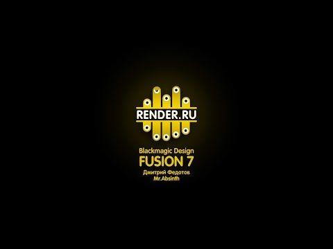Fusion 7 Всячина 6 - YouTube
