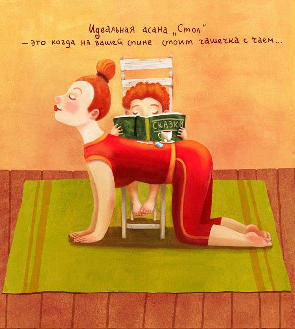 Смешное йога картинки