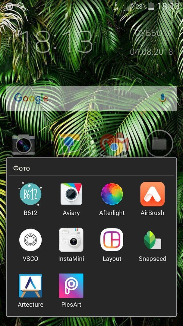 Как улучшить качество фото на айфоне можно скачать