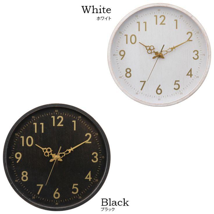 掛け時計 壁掛け時計 おしゃれ アンティーク レトロ 時計。掛け時計 オットーネ【壁掛け時計 時計 おしゃれ かわいい デザイン 北欧 壁 壁時計 ウォールクロック 壁掛け 雑貨 リビング ダイニング アンティーク レトロ ヴィンテージ 木製 シャビーシック ロマンチック 姫 モダン 和モダン 壁時計 プレゼント】