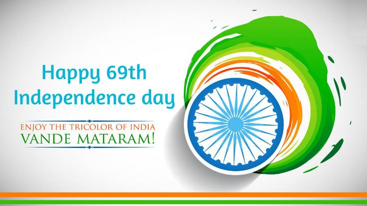 Happy Independence Day 2015 is Celebrating on 15th August in India. Check Best Wishes and SMS in Hindi and English for 69th Independence Day 2015 in detail