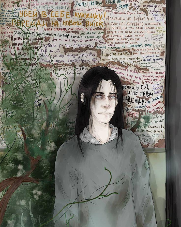 18 отметок «Нравится», 1 комментариев — @lizo4ka_kisska в Instagram: «#art #illustration #drawing #picture #color #house_in_which #wall #forest #дом_в_котором #Слепой…»