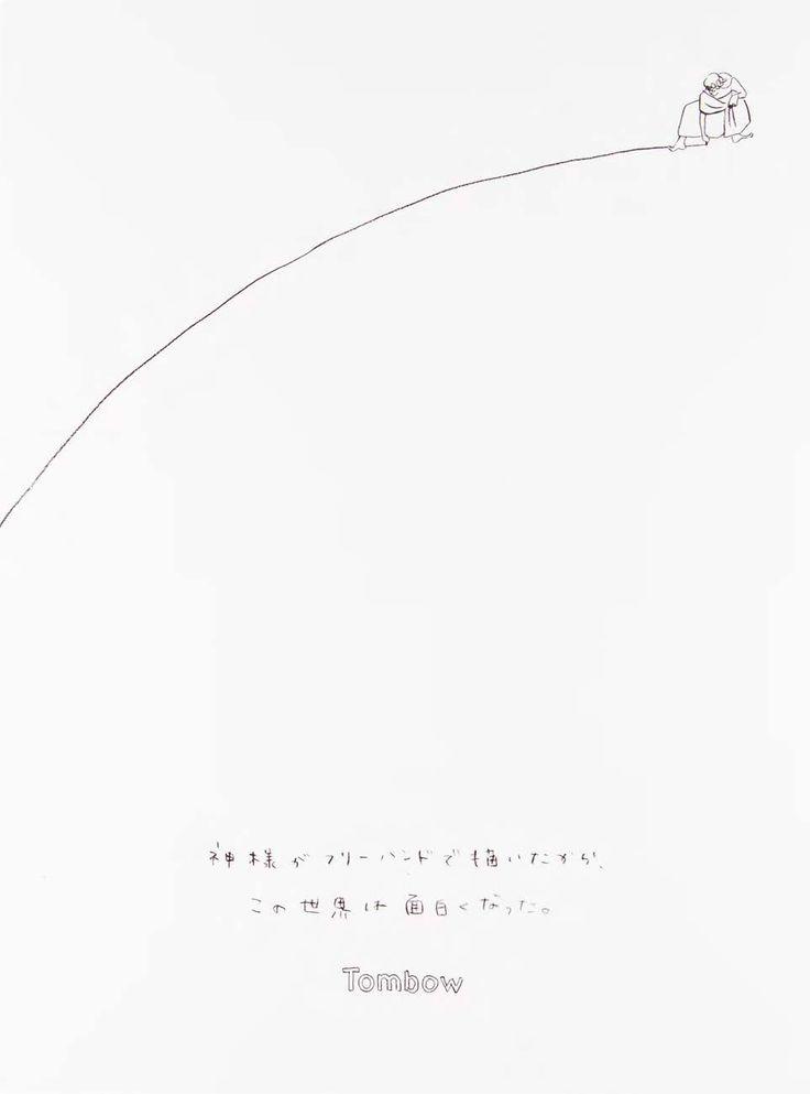 2014年度一般公募の部:過去の受賞作品:朝日広告賞