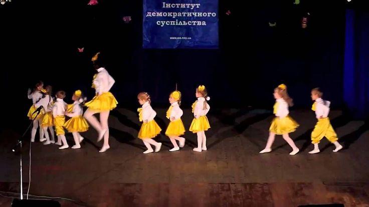 Танец маленьких утятцьяюю