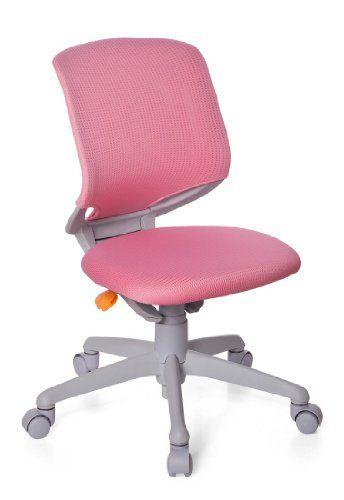 hjh OFFICE Kid Move Grey Sedia da Ufficio per Bambini, Gi... https://www.amazon.it/dp/B00897WOX2/ref=cm_sw_r_pi_dp_x_l4WkybY4FXH54