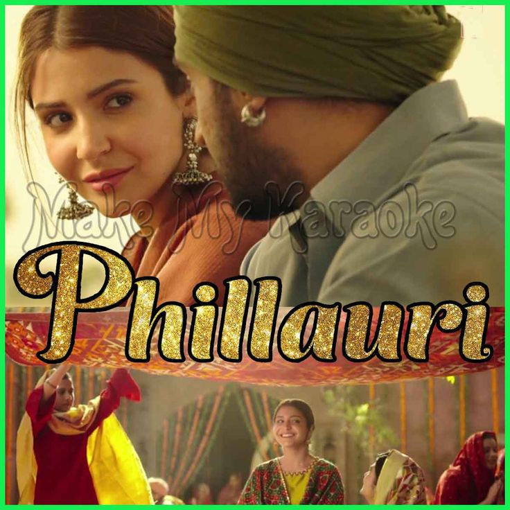 http://makemykaraoke.com/whats-up-phillauri-video-karaoke.html   Song Name : What's Up    Movie/Album : Phillauri    Singer(s) : Mika Singh, Jasleen Royal   Year Of Release : 2017   Music Director : Jasleen Royal   Cast In Movie : Anushka Sharma, Diljit...