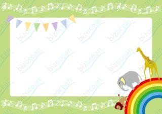 虹や動物が描かれたグリーン系表彰状テンプレート