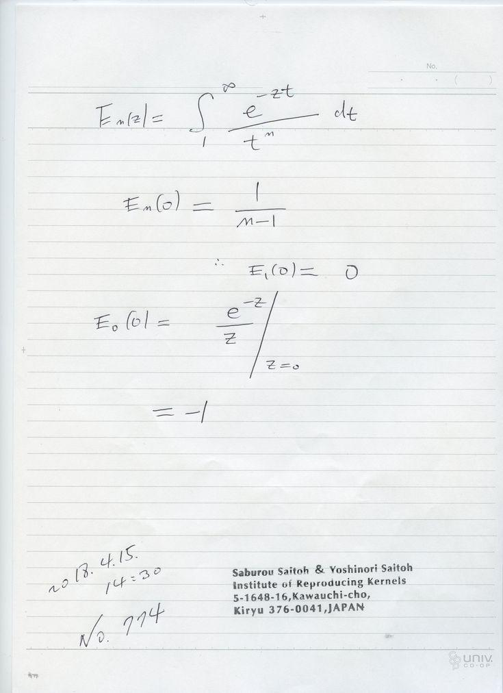 № 774  特殊関数の特異点の値を広く探し、論じるのは新しい 世界です。