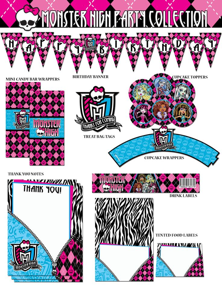 monster high printable
