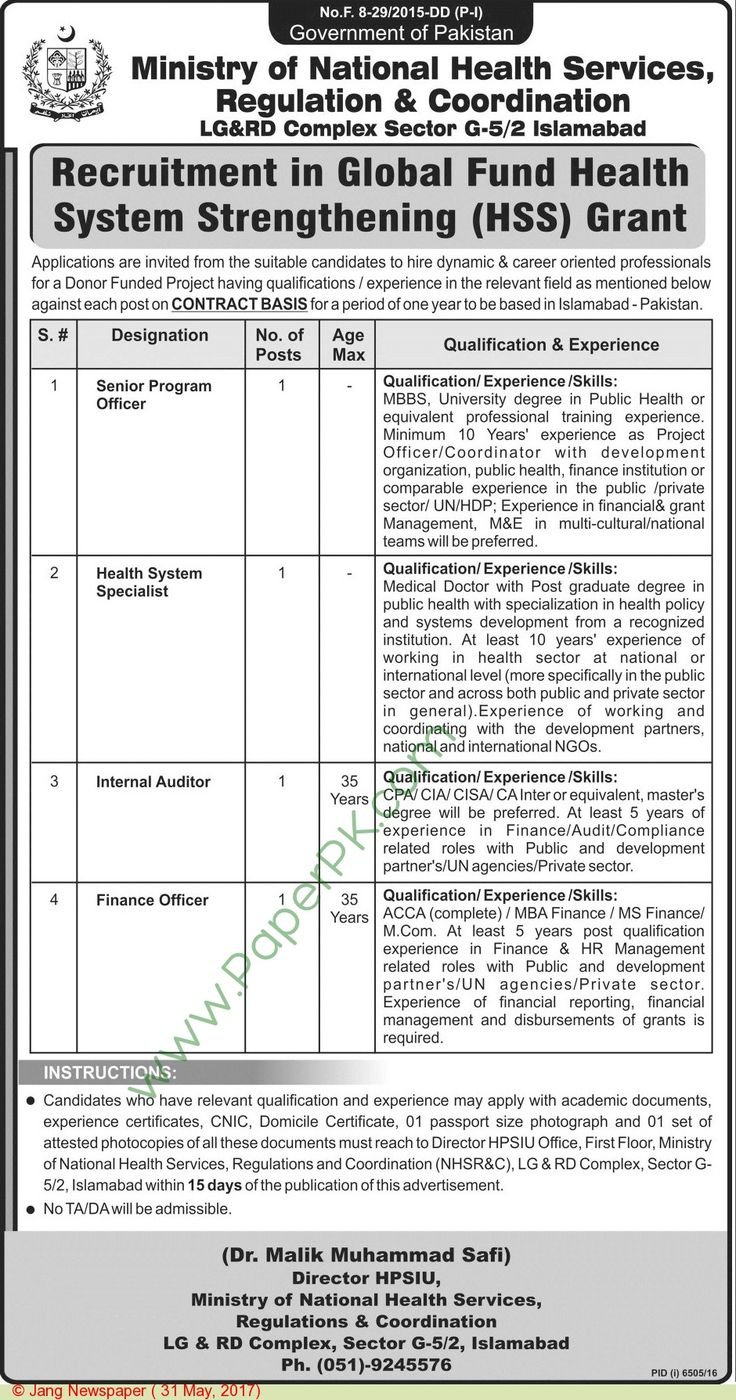 Ministry Of National Health Services Regulation & Coordination Islamabad Jobs