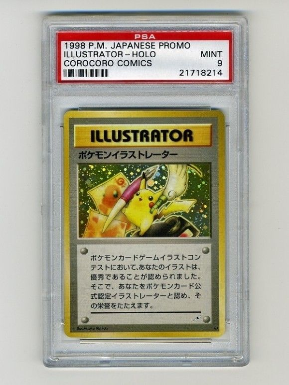 Pikachu Illustrator 580x773 The Rarest Pokemon Card Ever