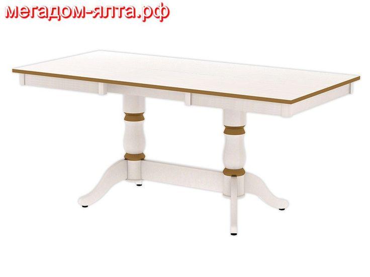 Ялтинский торгово-выставочный центр мебели»Мегадом» предлагает Вашему вниманию стол раздвижной белого цвета. До дают оригинальности классической форме стола, его индивидуальные с вкраплением золота ножки