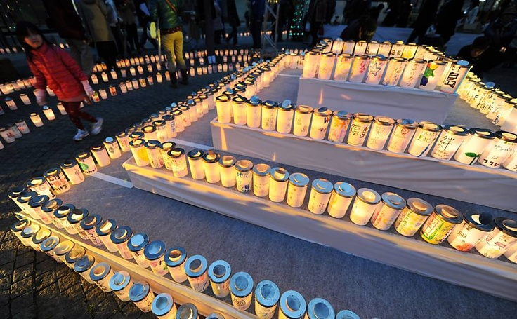 Tribute to the victims. Japan one year on.
