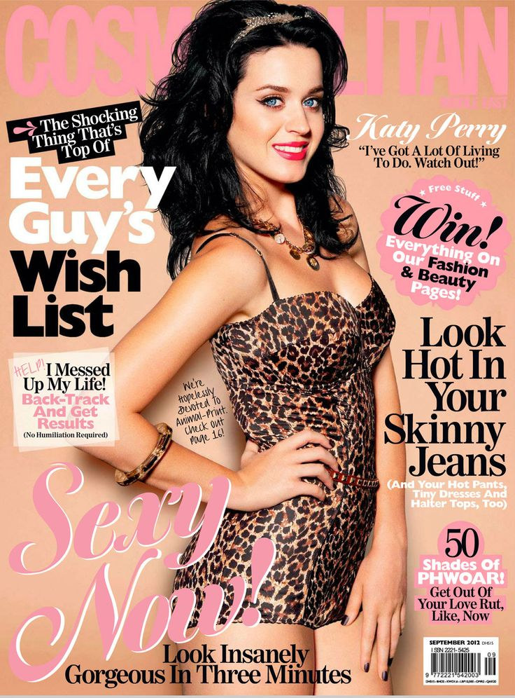 Katy Perry - Cosmopolitan (Middle East) - Sept 2012