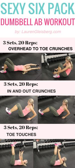 SEXY SIX PACK DUMBBELL AB WORKOUT FOR WOMEN   #LGBeautyAndBooty Challenge - week 4, day 3 by LaurenGleisberg.com