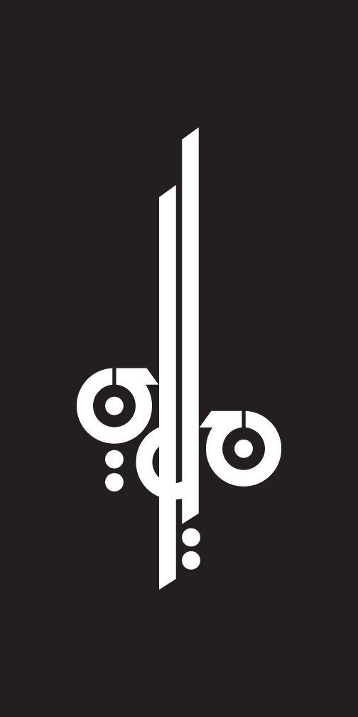 Ya Ali Madad Calligraphy 39 best Calligraphy+sy...