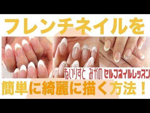 ジェルネイル中級!カラーグラデーションのやり方【ネイルアート・グラデーション編】 gel nail art tutorial - YouTube