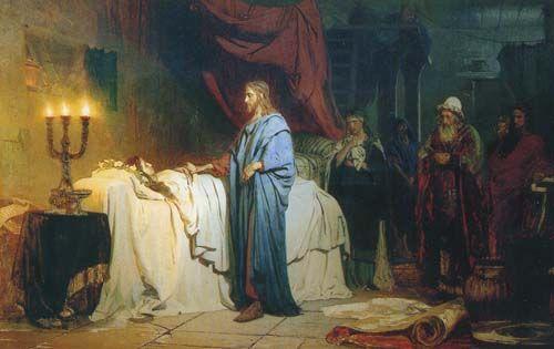 И. Е. Репин. Воскрешение дочери Иаира. 1871. Х., м. 229х382. Гос. Русский музей.