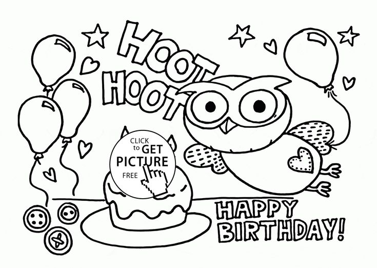 Funny owl on the birthday card coloring page for kids