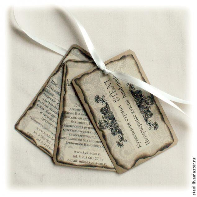 """Упаковка в стиле """"hand made"""" ч.1 - Ярмарка Мастеров - ручная работа, handmade"""