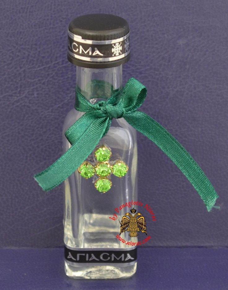 Holy Oil & Water Clear Glass Bottle With Green Strass Cross