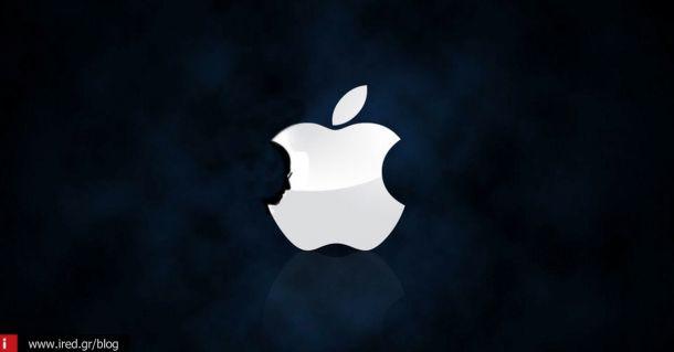 Καταρρίπτουμε 5 από τους κυριότερους μύθους που αφορούν την Apple