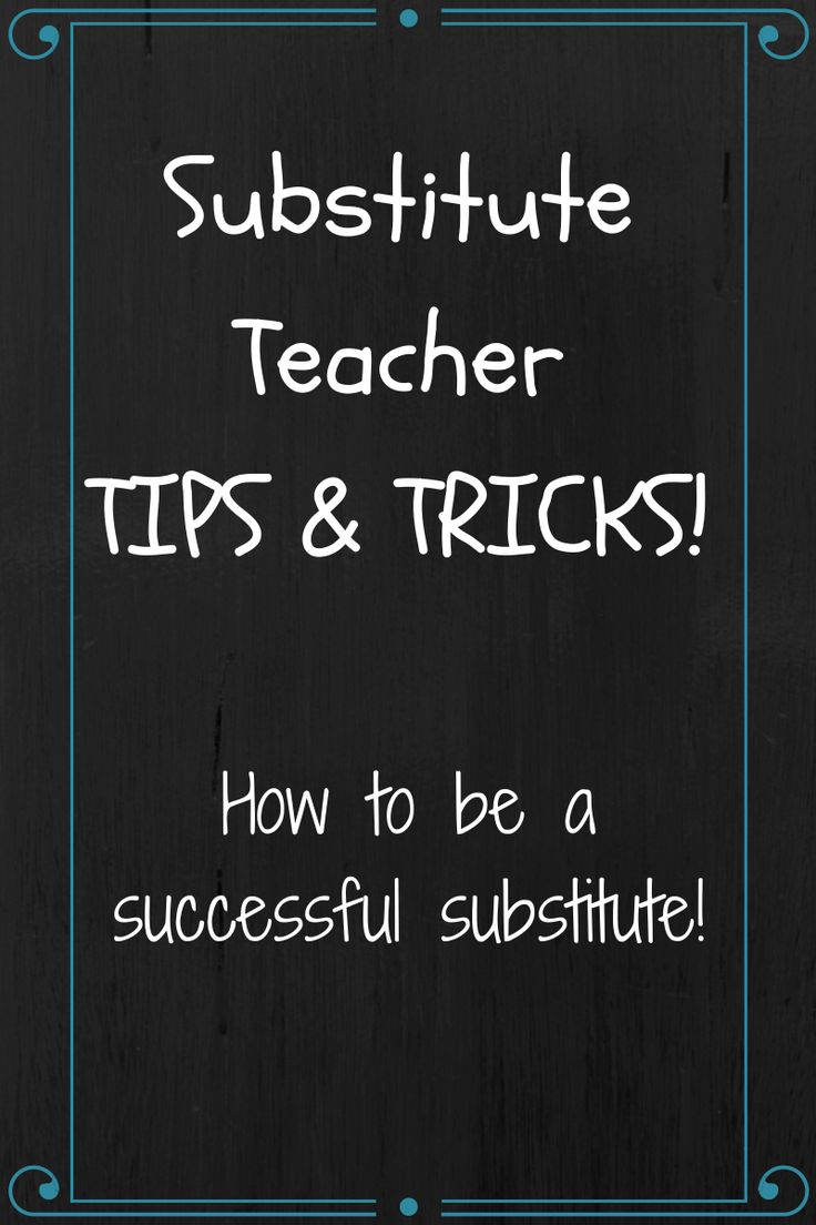 Anyone who has been a substitute teacher knows that with all the perks there are a lot of issues that subs face that regular classroom teachers do not.  Here are some tips and tricks that I've picked up along the way!