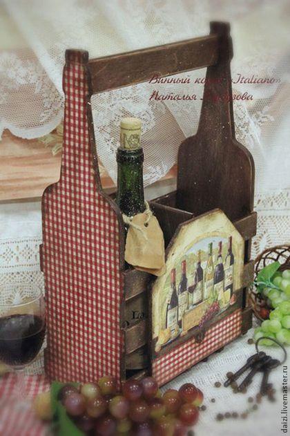 """Кухня ручной работы. Ярмарка Мастеров - ручная работа. Купить Винный короб """"ITALIANO"""". Handmade. Бордовый, короб для хранения, бутылка"""