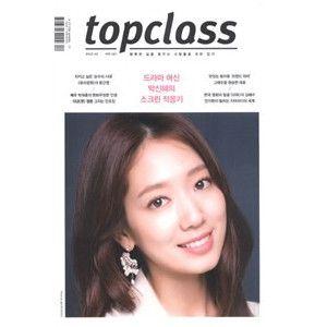 Yahoo!ショッピング - TOP CLASS (韓国雑誌) / 2017年12月号  [韓国語] [海外雑誌] [TOP CLASS]|韓国音楽専門ソウルライフレコード