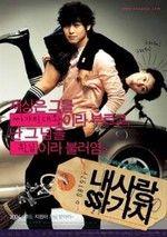 100 Days With Mr Arrogant Korean Drama Online