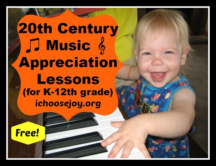 Free 20th Century Music Appreciation Lessons (for K-12th grades).  1st lesson on Marches (John Philip Sousa), Ragtime (Scott Joplin), and Stride Piano.  Includes printable notebooking pages. #homeschooling, #music appreciation