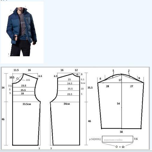 coat , jacket , man