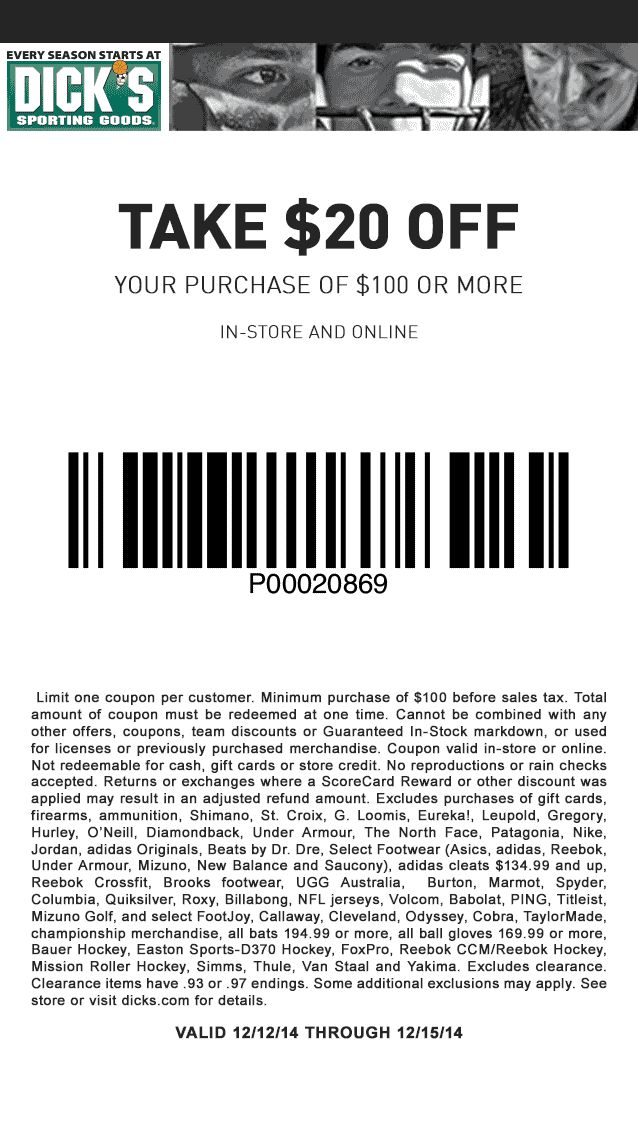 Dicks coupon code in store