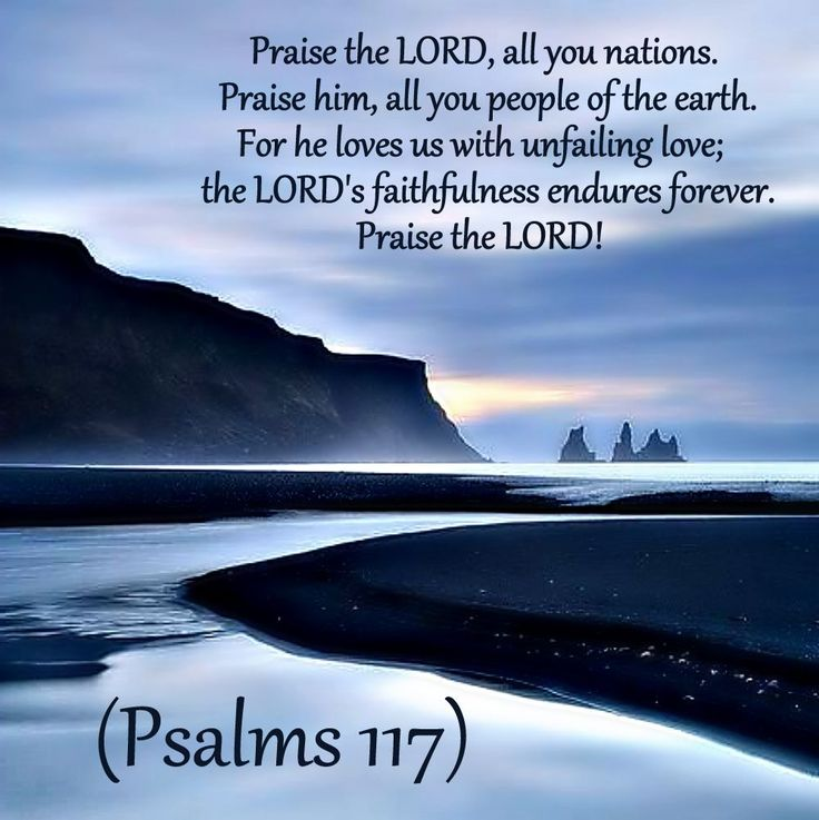 17 Best Images About Favorite Psalms From The Bible On: 17 Best Images About Bible Scripture On Pictures On