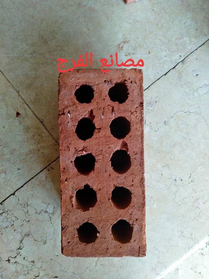 اسعار الطوب الاحمر Brick