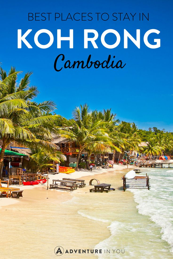 Looking for ideas on where to stay in Koh Rong Cambodia? Here is your guide to this island paradise!