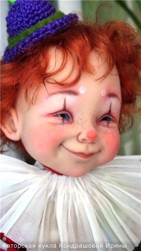 Клоун. Авторская кукла Кондрашовой Ирины / Изготовление авторских кукол своими руками, ООАК / Бэйбики. Куклы фото. Одежда для кукол
