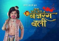 Jai Jai Jai Bajarangbali 30th September 2014 HD Video Watch Online | Freedeshitv.co - Entertainment,News and TV Serials