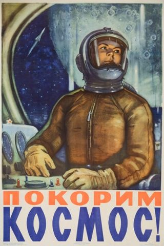 USSR aviation/space exploration poster from around 1960. It says: 'Conquering Space!' Photograph: David Pollack/Corbis