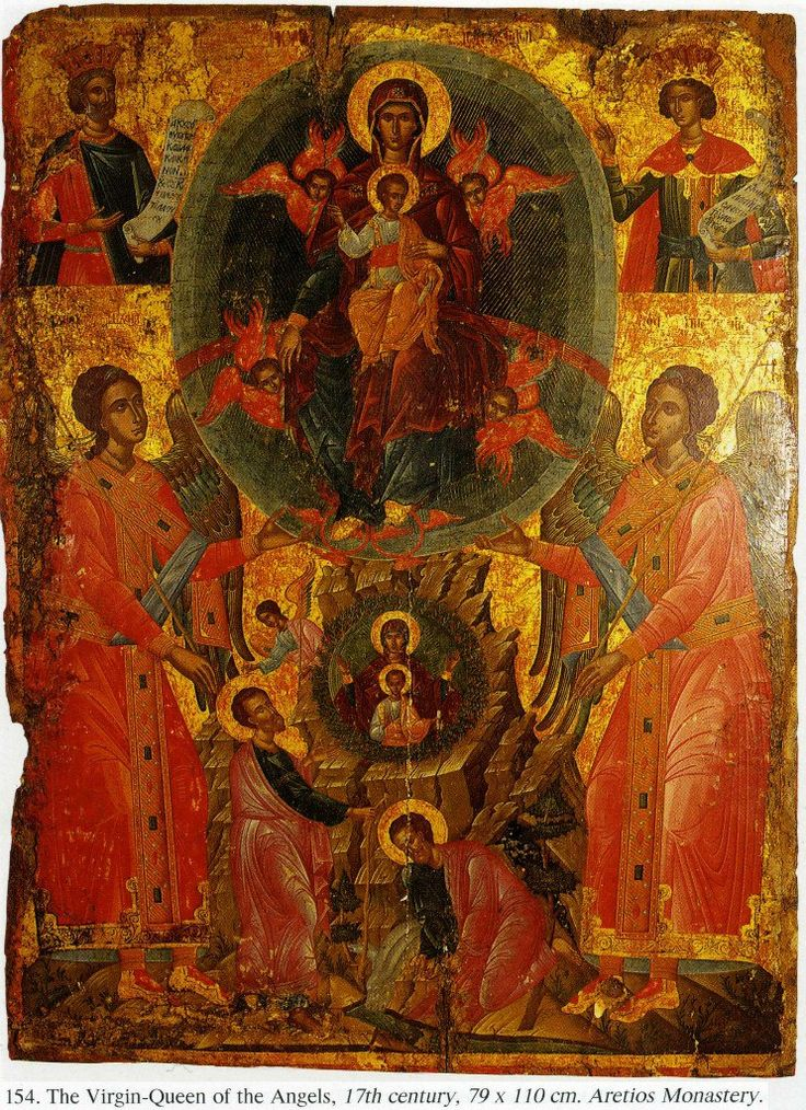 Icone, affreschi e mosaici.   VK