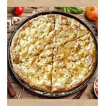 """Пицца """"Гавайская"""" маленькая"""