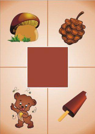 Affiche brun